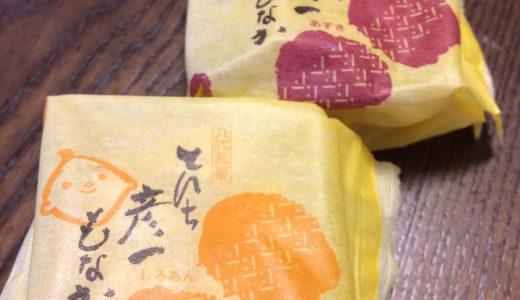 熊本県八代銘菓「とんち彦一もなか」は土産に最適。知る人ぞ知るお取り寄せの品。
