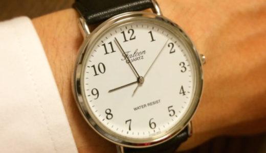 スーツに合うアナログ表示腕時計を探してたらシチズンFalcon [フォルコン] に出会った。