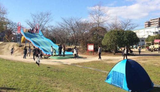箱崎公園はポケモンGOの巣。でも遊ぶにも最高でないかい?!