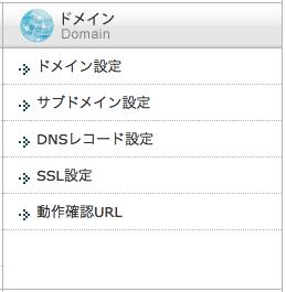 エックスサーバー環境のホームページをhttpからhttpsにしたんだけど謎が残る。