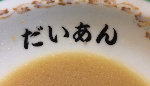 篠栗駅前の[だいあん]のちゃんぽんを侮るなかれ。