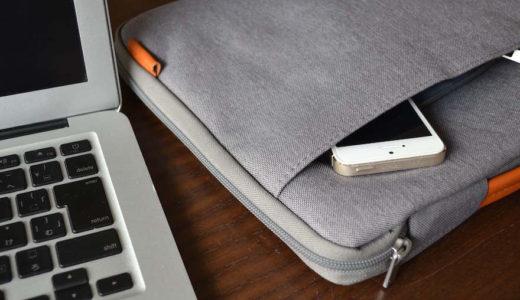 MacBookAirのケースがボロボロになったのでInateck社のインナーケースを買ったよ