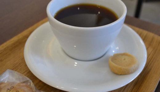 六本松の珈琲専門店サレドコーヒー[SaredoCoffee]はまったりできる居心地の良いお店