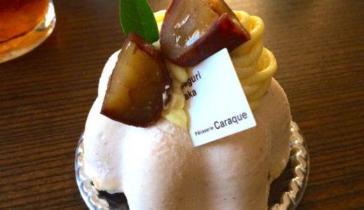 篠栗町人気スイーツ店菓楽Caraqueのおすすめケーキを紹介