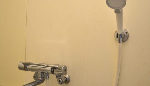 節水シャワーヘッドに取替えるだけで毎月お金が貯まります