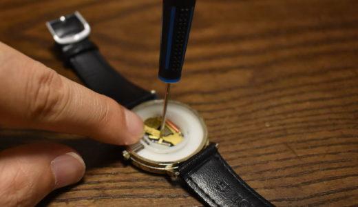 自分で出来る!チプシチ腕時計の電池を交換する手順と工具