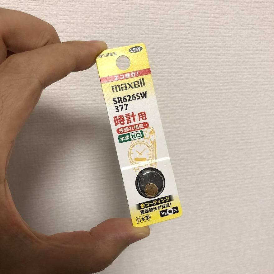 ボタン電池sr626sw